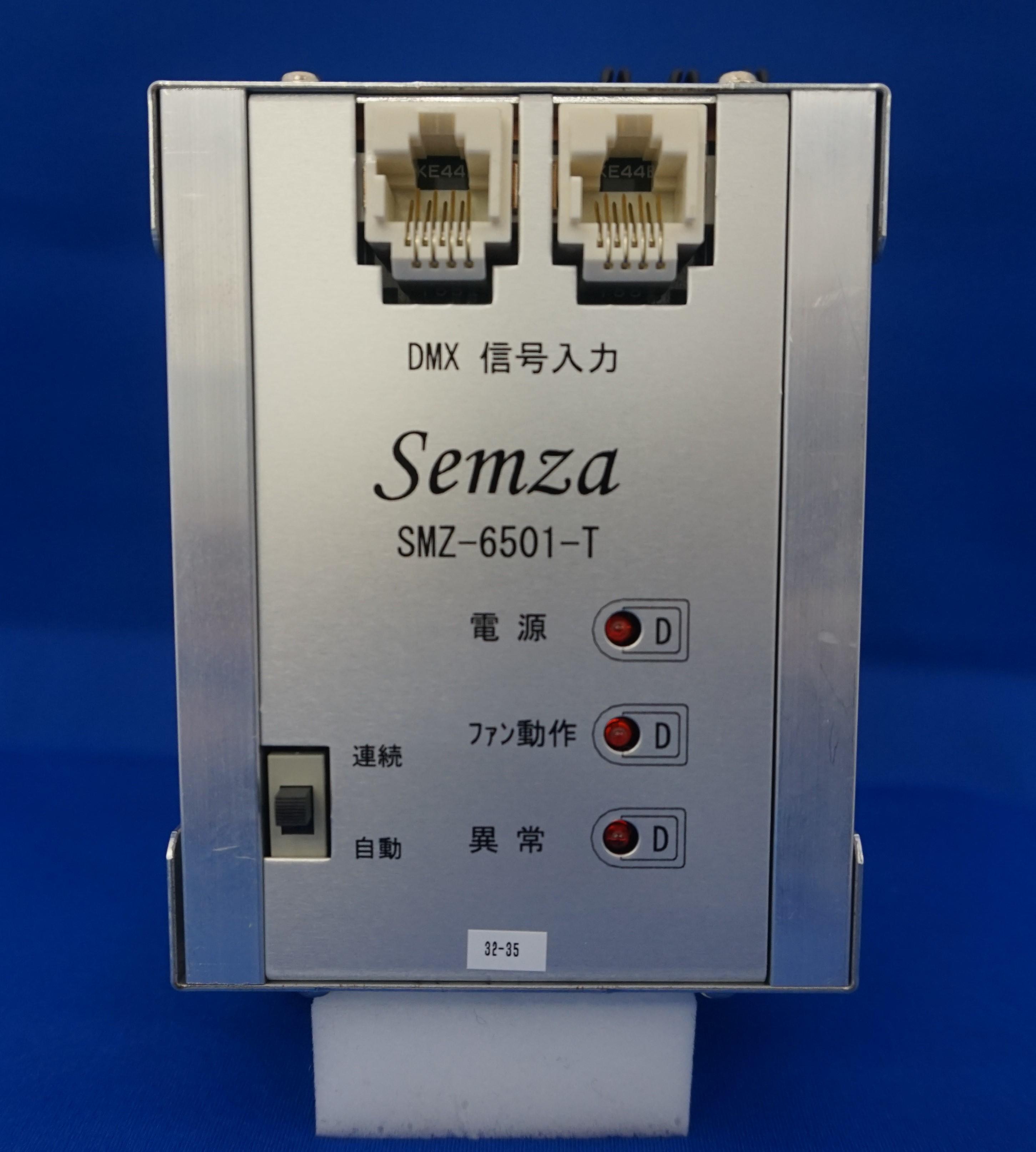 SMZ-6501-T