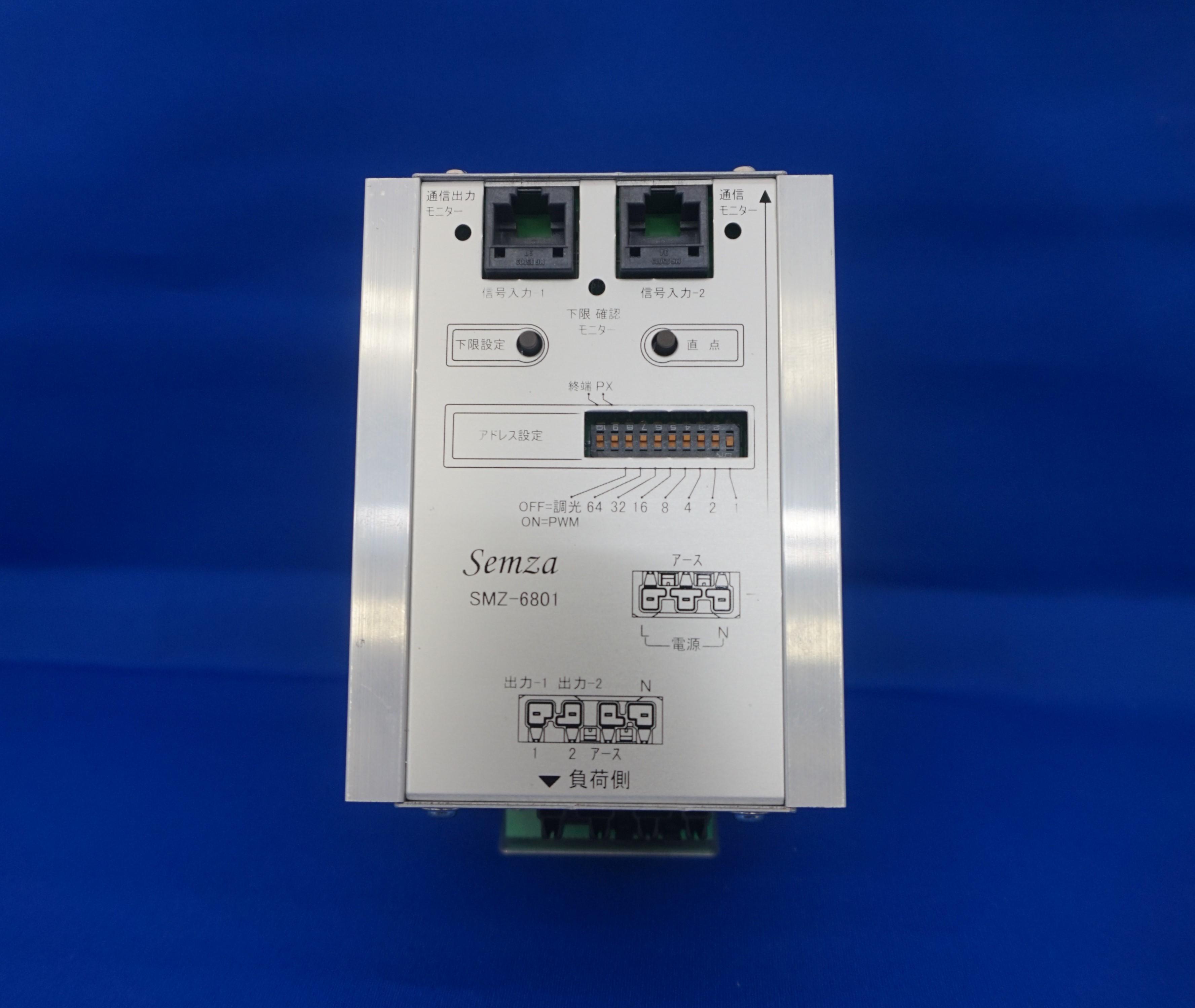 SMZ-6801